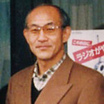 代表取締役 大澤裕和